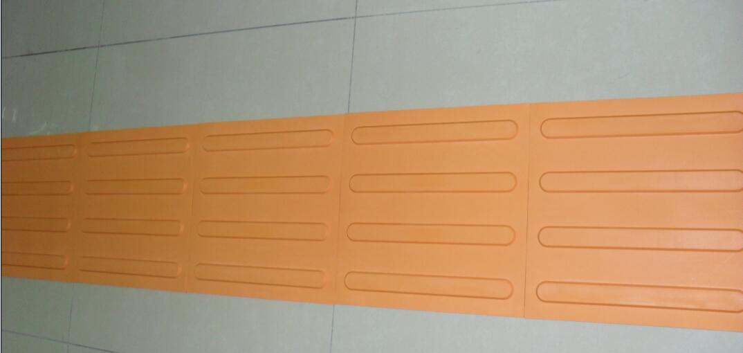 FK300行进(条状)|配套举例